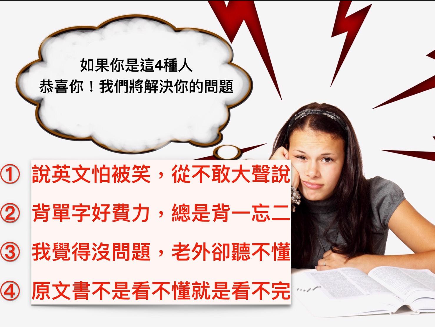 Image result for 是日造句練習:xx唔一定係xx。